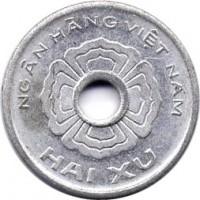 obverse of 2 Xu (1975) coin with KM# A9 from Vietnam. Inscription: NGÂN HÀNG VIỆT NAM HAI XU