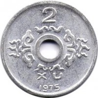 reverse of 2 Xu (1975) coin with KM# A9 from Vietnam. Inscription: 2 XU 1975