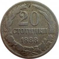reverse of 20 Stotinki - Ferdinand I (1888) coin with KM# 11 from Bulgaria. Inscription: 20 CTOTИHKИ 1888
