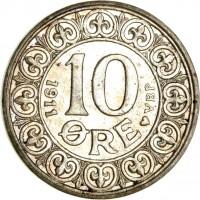 reverse of 10 Øre - Frederik VIII (1907 - 1912) coin with KM# 807 from Denmark. Inscription: 10 ØRE 1911 VBP