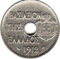 obverse of 20 Lepta - George I (1912) coin with KM# 64 from Greece. Inscription: ΒΑΣΙΛΕΙΟΝ ΤΗΣ ΕΛΛΑΔΟΣ 1912