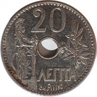 reverse of 20 Lepta - George I (1912) coin with KM# 64 from Greece. Inscription: 20 ΛΕΡΤΑ CH. PillEt