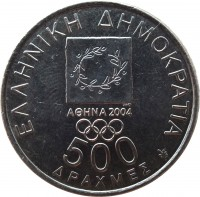 obverse of 500 Drachmas - Olympic Torch Runner (2000) coin with KM# 176 from Greece. Inscription: ΕΛΛΗΝΙΚΗ ΔΗΜΟΚΡΑΤΙΑ ΑΘΗΝΑ 2004 500 ΔΡΑΧΜΕΣ