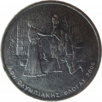 reverse of 500 Drachmas - Olympic Torch Runner (2000) coin with KM# 176 from Greece. Inscription: ΑΦΗ ΟΛΥΜΠΙΑΚΗΣ ΦΛΟΓΑΣ 2000