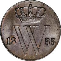 obverse of 1/2 Cent - Willem III (1850 - 1877) coin with KM# 90 from Netherlands. Inscription: W 1855