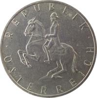 obverse of 5 Schilling (1968 - 2001) coin with KM# 2889a from Austria. Inscription: · REPUBLIK · ÖSTERREICH