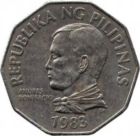 obverse of 2 Piso (1983 - 1990) coin with KM# 244 from Philippines. Inscription: REPUBLIKA NG PILIPINAS ANDRES BONIFACIO 1983