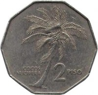 reverse of 2 Piso (1983 - 1990) coin with KM# 244 from Philippines. Inscription: COCOS NUCIFERA 2 PISO