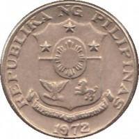 obverse of 10 Sentimos (1967 - 1974) coin with KM# 198 from Philippines. Inscription: REPUBLIKA NG PILIPINAS REPUBLIKA NG PILIPINAS 1972