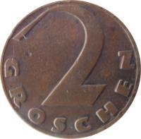 reverse of 2 Groschen (1925 - 1938) coin with KM# 2837 from Austria. Inscription: 2 GROSCHEN