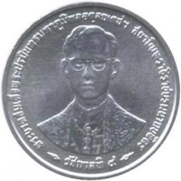 obverse of 1 Satang - Rama IX - Crowning of Rama IX (1996) coin with Y# 342 from Thailand.