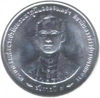 obverse of 5 Satang - Rama IX - Crowning of Rama IX (1996) coin with Y# 343 from Thailand.