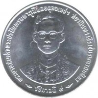 obverse of 10 Satang - Rama IX - Reign of Rama IX (1996) coin with Y# 344 from Thailand.
