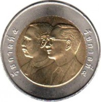 obverse of 10 Baht - Rama IX - The Comptroller General's Department (2010) coin with Y# 497 from Thailand.