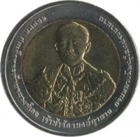 obverse of 10 Baht - Rama IX - Royal Thai Army (2009) coin with Y# 510 from Thailand.