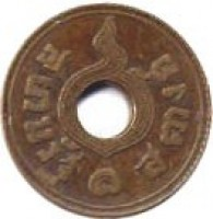 obverse of 1 Satang - Rama VI (1908 - 1937) coin with Y# 35 from Thailand. Inscription: สยาม ๑ สตางค์