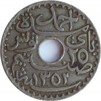 obverse of 25 Centimes - Aḥmad II ibn Ali (1931 - 1938) coin with KM# 260 from Tunisia. Inscription: احمداحمد مدة باي تونس صنتيم