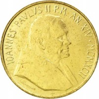 obverse of 200 Lire - John Paul II (1992) coin with KM# 240 from Vatican City. Inscription: IOANNES PAVLVS II P.M. AN.XIV · MCMXCII