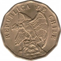 obverse of 10 Centavos (1975 - 1976) coin with KM# 205 from Chile. Inscription: REPUBLICA DE CHILE So