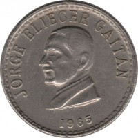 obverse of 50 Centavos (1965) coin with KM# 225 from Colombia. Inscription: JORGE ELIECER GAITAN 1965