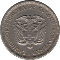 reverse of 50 Centavos (1965) coin with KM# 225 from Colombia. Inscription: REPUBLICA DE COLOMBIA CINCUENTA CENTAVOS