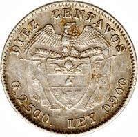 reverse of 10 Centavos (1911 - 1942) coin with KM# 196 from Colombia. Inscription: DIEZ CENTAVOS G.2.500. LEY 0.900