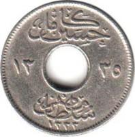 obverse of 1 Millième - Hussein Kamel (1917) coin with KM# 313 from Egypt. Inscription: حسين كامل ١٣٣٥ مليم سلطان ۱۳۳۳