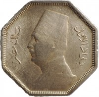 obverse of 2 1/2 Millièmes - Fuad I (1933) coin with KM# 356 from Egypt. Inscription: فواد الأول ملك مصر