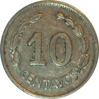 reverse of 10 Centavos (1976) coin with KM# 76d from Ecuador. Inscription: 10 CENTAVOS