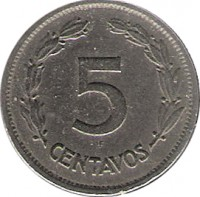 reverse of 5 Centavos (1937) coin with KM# 75 from Ecuador. Inscription: 5 CENTAVOS HF