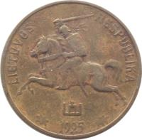obverse of 50 Centų (1925) coin with KM# 75 from Lithuania. Inscription: LIETUVOS RESPUBLIKA 1925