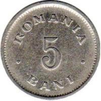 reverse of 5 Bani - Carol I (1900) coin with KM# 28 from Romania. Inscription: ROMANIA 5 BANI