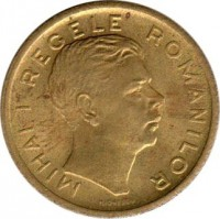 obverse of 200 Lei - Mihai I (1945) coin with KM# 66 from Romania. Inscription: MIHAI I REGELE ROMANILOR H. IONESCU