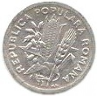 obverse of 2 Lei (1951 - 1952) coin with KM# 79a from Romania. Inscription: REPUBLICA POPULARA ROMANIA