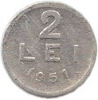 reverse of 2 Lei (1951 - 1952) coin with KM# 79a from Romania. Inscription: 2 LEI 1951
