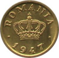 obverse of 50 Bani - Mihai I (1947) coin with KM# 72 from Romania. Inscription: ROMANIA 1947