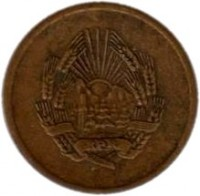 obverse of 3 Bani (1952 - 1954) coin with KM# 82 from Romania.
