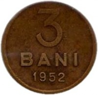 reverse of 3 Bani (1952 - 1954) coin with KM# 82 from Romania. Inscription: 3 BANI 1952