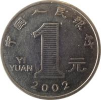 reverse of 1 Yuan (1999 - 2017) coin with KM# 1212 from China. Inscription: 中 国 人 民 银 行 1 YI YUAN 元 2002