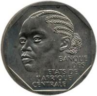 obverse of 500 Francs (1998) coin with KM# 14 from Central Africa (BEAC). Inscription: BANQUE DES ETATS DE L'AFRIQUE CENTRALE