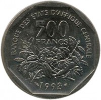reverse of 500 Francs (1998) coin with KM# 14 from Central Africa (BEAC). Inscription: BANQUE DES ETATS D'AFRIQUE CENTRALE 500 FRANCS 1998