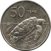 reverse of 50 Tene - Elizabeth II - 3'rd Portrait (1988 - 1994) coin with KM# 41 from Cook Islands. Inscription: 50 TENE