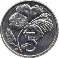 reverse of 5 Tene - Elizabeth II - 3'rd Portrait (1987 - 1994) coin with KM# 33 from Cook Islands. Inscription: JB 5