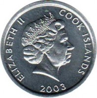 obverse of 1 Cent - Elizabeth II - Rooster - 4'th Portrait (2003) coin with KM# 422 from Cook Islands. Inscription: ELIZABETH II COOK ISLANDS 2003