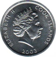 obverse of 1 Cent - Elizabeth II - Pointer - 4'th Portrait (2003) coin with KM# 421 from Cook Islands. Inscription: ELIZABETH II COOK ISLANDS 2003