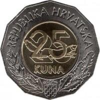 reverse of 25 Kuna - EBRD Annual Meeting, Zagreb 2010 (2010) coin with KM# 93 from Croatia. Inscription: REPUBLIKA HRVATSKA 25 KUNA