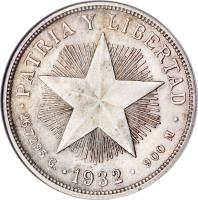reverse of 1 Peso (1915 - 1934) coin with KM# 15 from Cuba. Inscription: PATRIA Y LIBERTAD 26.7295 G * 1932 * 900 m