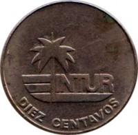 reverse of 10 Centavos - INTUR (1981) coin with KM# 414 from Cuba. Inscription: INTUR DIEZ CENTAVOS