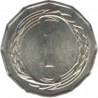 reverse of 1 Mil (1963 - 1972) coin with KM# 38 from Cyprus. Inscription: 1