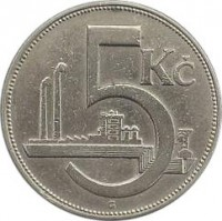 reverse of 5 Korun (1925 - 1927) coin with KM# 10 from Czechoslovakia. Inscription: 5 Kč